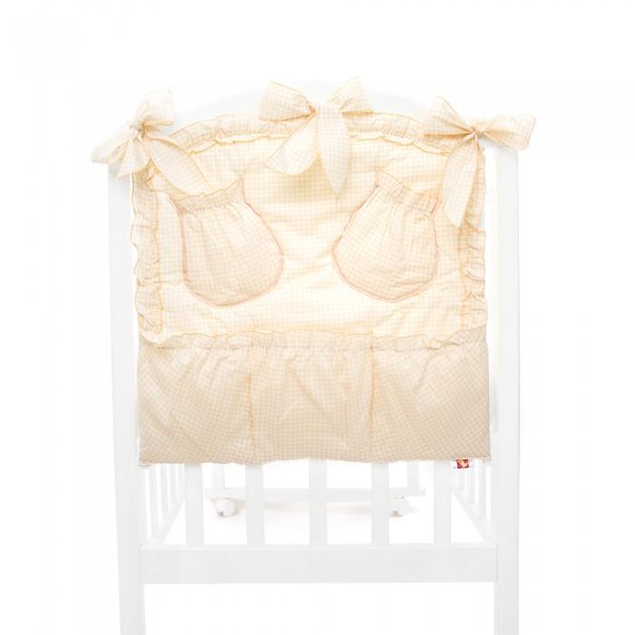 Золотой Гусь Карман для кроватки АленкаКарман для кроватки АленкаКарман для кроватки Золотой Гусь Аленка сделан для замены ящиков и полочек, а значит, он выполняет функцию экономии места. А если удачно подобрать расцветку, то карман вполне удачно дополнит дизайн кроватки. Основное достоинство кармана в том, что в него можно положить большое количество небольших, но необходимых вещей. Это могут быть средства гигиены, бутылка воды, небольшие игрушки. Кроме того карман сделан из натурального хлопка и совершенно безопасен для вашего ребенка.   в помощь малышу и родителям карман в кроватку  гармонично дополняет дизайн кроватки Вашего малыша  ткань: 100% хлопок размер: 56 Х 56 см<br>
