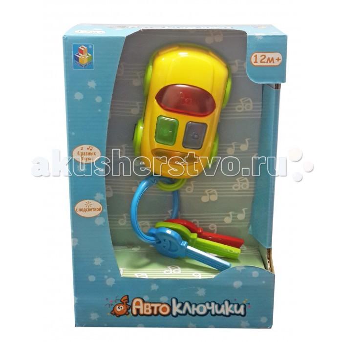 Развивающая игрушка 1 Toy Автоключики с машинкой