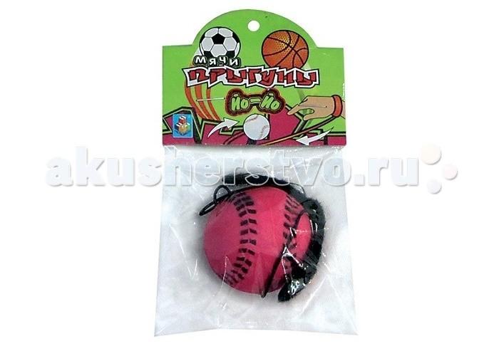 Развивающая игрушка 1 Toy Мяч-прыгун Йо-Йо 4.7 см