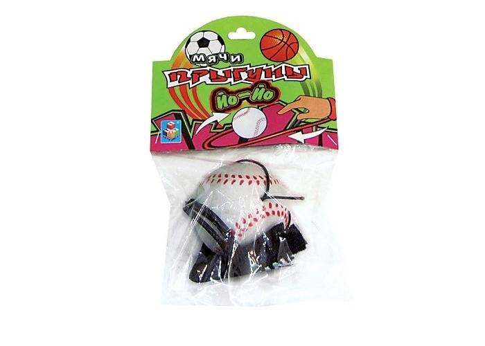Развивающая игрушка 1 Toy Мяч-прыгун Йо-Йо 5.5 смМяч-прыгун Йо-Йо 5.5 см1 Toy Мяч-прыгун Йо-Йо 5.5 см  Мяч закреплен на веревочке, которую надо одеть на запястье. После этого можно начинать играть с круглым резиновым мячом: бросать его и ловить. Чтобы развлекаться с йо-йо, не нужна компания. Брошенный мячик непременно вернется, но ребенку нужно быть внимательным, ведь игрушка не всегда летит в руку.<br>