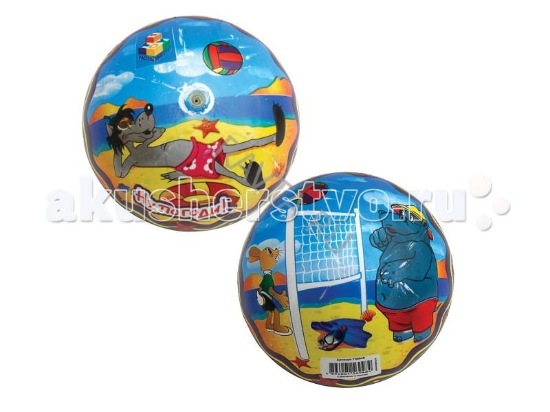1 Toy Ну погоди! Мяч 15 см