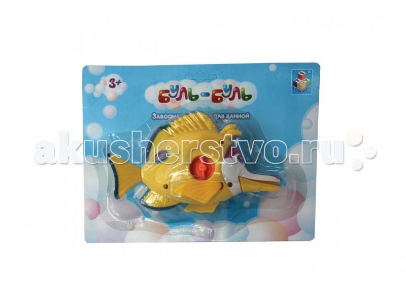 1 Toy Заводная игрушка для ванны Буль-Буль 13 см