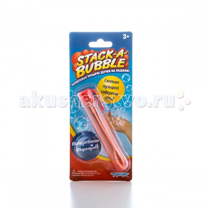 Stack-A-Bubble ����������� ������� ������ ���� 22 ��