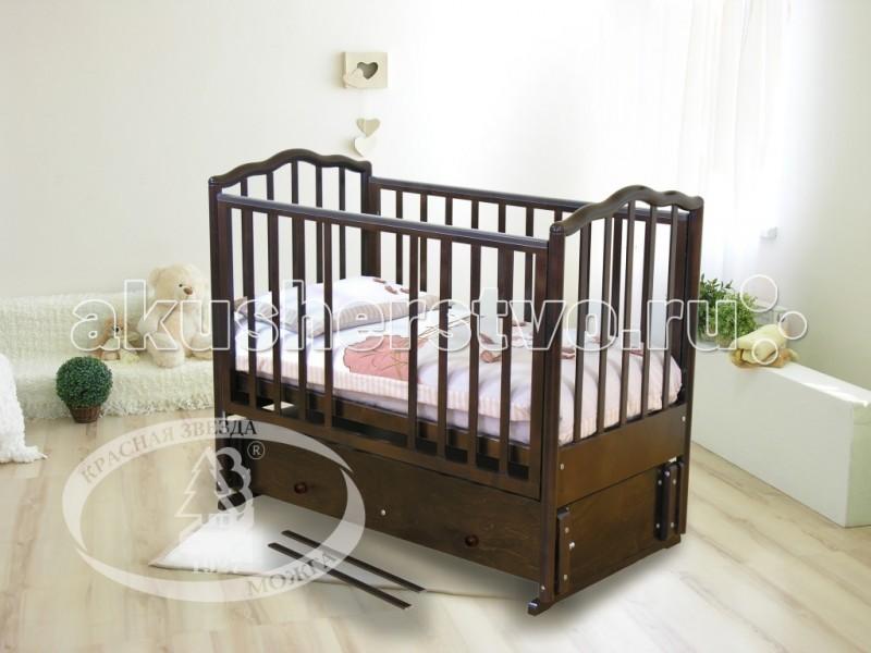 Детская кроватка Можга (Красная Звезда) Ангелина С-676 (маятник продольный)Ангелина С-676 (маятник продольный)Кроватка Ангелина Можга обеспечат комфортный и спокойный сон вашему ребенку, а родителям удобство. Благодаря запатентованному механизму опускания боковой стенки её можно зафиксировать в нескольких положениях, что просто необходимо в первые жизни малыша, для облегчения нагрузки мамы. В дальнейшем переднюю стенку можно снять вовсе и ваш ребенок с легкостью будет сам залезать в кроватку. Удобный и вместительный ящик для белья сделает кроватку ещё более практичной. Благодаря безупречно гладкой обработке дерева у малыша будут возникать только приятные ощущения от прикосновений к кроватке и это исключает возможность возникновения царапин на нежной коже малыша.  Кроватка Ангелина Можга выполнена из березы, которая отличается повышенной прочностью и износостойкостью. Детская кроватка обработана нетоксичными лаками, что делает её безопасной в использовании.   механизм качения: продольный маятник  2 уровня регулирования ложа по высоте  опускаемое боковое ограждение  плоские стойки ограждения, 2 стойки съемные вместительный выдвижной закрытый ящик  возможность трансформации в диван материал: берёза размер (дхшхв): 127х70х109 см для матраса: 120х60 см<br>