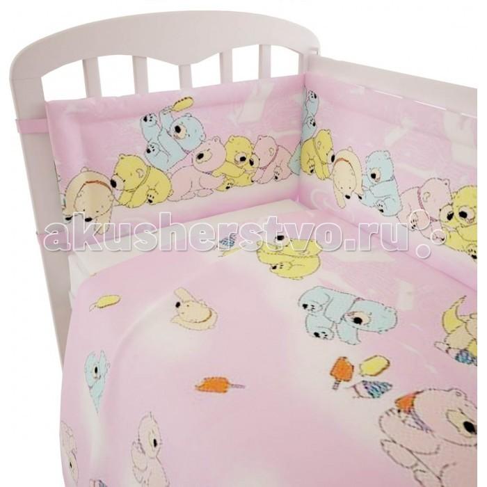 Комплект в кроватку Фея Мишки (4 предмета)Мишки (4 предмета)Комплект в кроватку Фея Мишки с изображениями милых медвежат станет настоящим украшением любой детской и подарит малышу много сладких снов. Белье выполнено из 100% хлопка, наполнитель - холлофайбер.  Комплектация: штора балдахина: 205х310 cм  борт: 35х360 см  подушка: 40х60 см  одеяло: 110х140 см  материал: 100% хлопок, вуаль  наполнитель: холлофайбер<br>