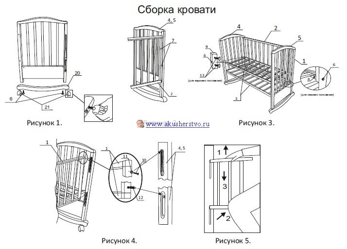 Схема сборки кровати pali