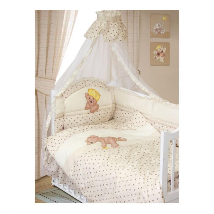 Комплект для кроватки Золотой Гусь Мишка-Царь (8 предметов)