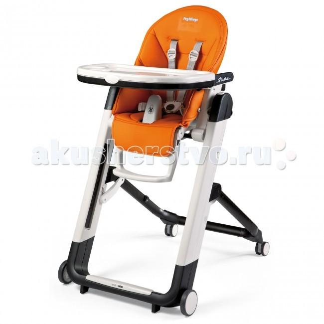 Стульчик для кормления Peg-perego SiestaSiestaМногофункциональный и компактный стульчик, который растет вместе с малышом: в первые месяцы используется как удобный шезлонг, начиная с 6 месяцев как стульчик для кормления и игр.  Стульчик SIESTA можно использовать без подноса, чтобы ребенок мог есть с Вами за столом.  Нажимая на кнопки STOP&GO стульчик легко перемещать из одной комнаты в другую. Колеса с защитой от царапин и системой автоматической блокировки.  от 0 до 36 месяцев в первые месяцы используется как удобный шезлонг с 6 месяцев-как стул для кормления и досуга удобная сетка для мелочей на задней части спинки два съемных подносика оснащен ремнями безопасности система Stop & Go максимальный угол наклона 150 градусов колеса с защитой от царапин с системой автоматической блокировки изменяется по высоте удобная подножка выполнен из Эко-Кожи   Габариты: вес: 10,5 кг размеры в сложенном виде: ширина – 60 см, длина – 35 см, высота – 89 см.  размеры в разложенном виде: ширина – 60 см, длина - 78 см, высота – 107 см.  высота спинки – 44 см, глубина – 22 см,  длина подножки – 20 см.  ширина сидячего места – 27 см,  ширина в плечах – 26 см. расстояние от сидения до пола регулируется в 9 вариантах (от 33 до 65 см от земли). столик - 26х47 см.  расстояние от столика до спинки регулируется, либо 19 см, либо 23 см.<br>