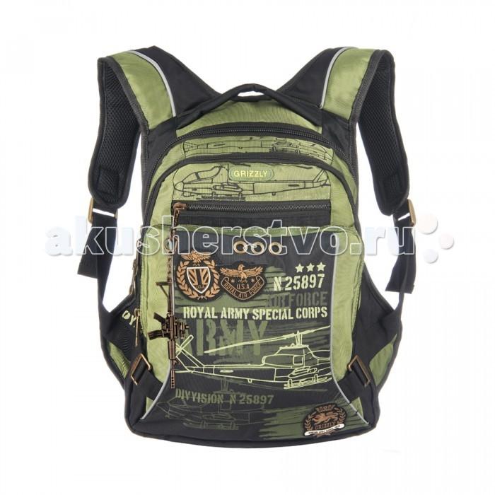 Grizzly Рюкзак школьный RB-631-3Рюкзак школьный RB-631-3Grizzly Рюкзак школьный RB-631-3 выполнен из очень легкой, эластичной ткани высокой прочности. Она устойчива к износу, хорошо стирается и быстро сохнет, сохраняя свою форму.  Особенности: рюкзак школьный два отделения карман на молнии на передней стенке объемный карман на молнии на передней стенке боковые карманы из сетки внутренний карман на молнии  внутренний карман-пенал для карандашей откидное жесткое дно анатомическая спинка мягкая укрепленная ручка укрепленные лямки  светоотражающие элементы с четырех сторон.<br>