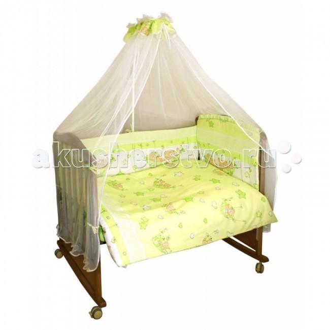 Комплект для кроватки Alis Мишки в гамаке (7 предметов)