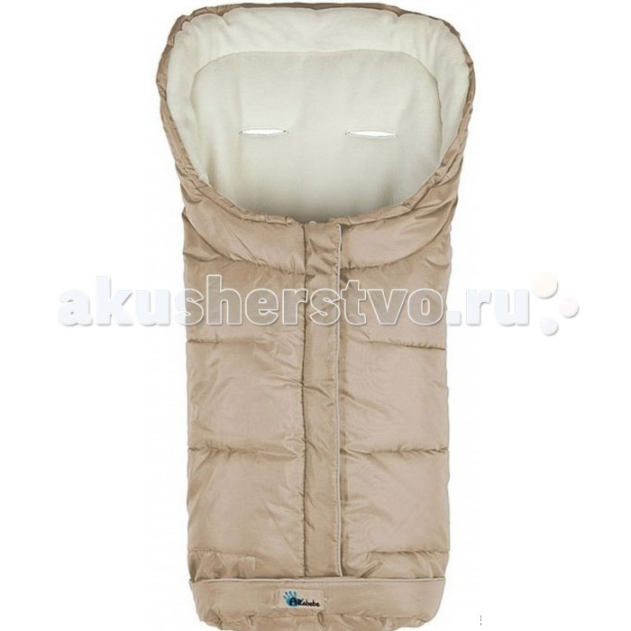 Зимний конверт Altabebe Active Stroller