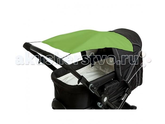 Зонт для коляски Altabebe Солнцезащитный навес AL7010