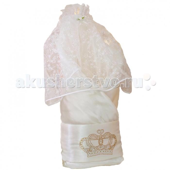 Арго Одеяло на выписку КоронаОдеяло на выписку КоронаАрго Одеяло на выписку Корона - это праздничный конверт в нежнейшем исполнении.   Одеяло-конверт на выписку выполнен из атласной ткани, утеплитель синтепон.   Размер одеяла 90x90.<br>