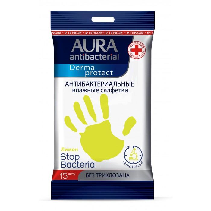 Aura Влажные салфетки антибактериальные 15 шт.