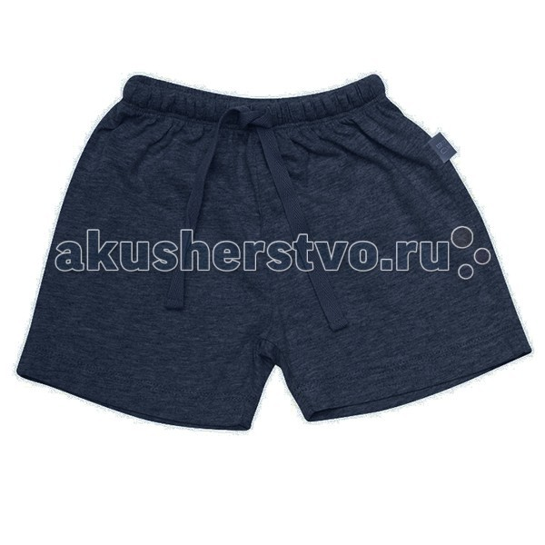 Babu Шорты Boys Shorts 1-2 года.
