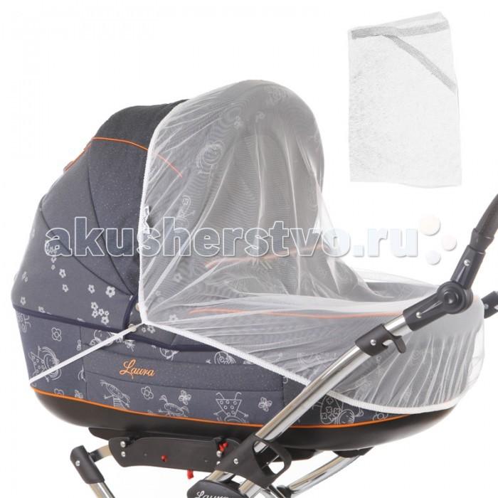 Москитная сетка Baby Care Classic Lux для колясок-люлек
