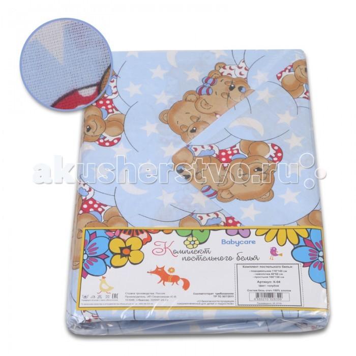 Постельное белье Baby Care К-04 110х140 (3 предмета)К-04 110х140 (3 предмета)Постельное белье от Baby Care - это прекрасный вариант для детской кроватки. Комплект детского постельного белья  состоит из наволочки, простыни и пододеяльника. Изготовлен из нежной бязи, 100% хлопок безупречной выделки.  Мягкая и приятная на ощупь ткань, не вызывает аллергии и хорошо пропускает воздух. Постельное белье выполнено в интересном  дизайне с красочным рисунком.   Такой комплект постельного создаст нужную для отдыха атмосферу и подарит крепкий сон вашему малышу.  Размеры: Пододеяльник: 110*140 Наволочка: 40*60 Простынь: 100*150  Рисунок может отличаться от представленного на фото!<br>