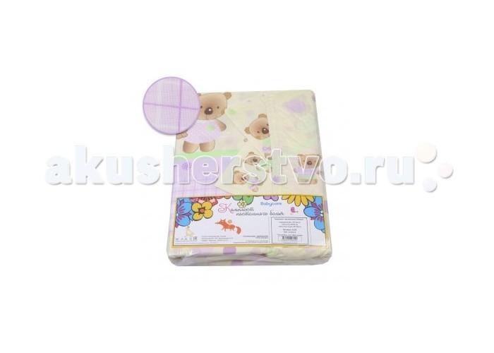 Постельное белье Baby Care К-05 110х140 (3 предмета)К-05 110х140 (3 предмета)Постельное белье от Baby Care - это прекрасный вариант для детской кроватки. Комплект детского постельного белья  состоит из наволочки, простыни и пододеяльника. Изготовлен из нежной бязи, 100% хлопок безупречной выделки.  Мягкая и приятная на ощупь ткань, не вызывает аллергии и хорошо пропускает воздух. Постельное белье выполнено в интересном  дизайне с красочным рисунком.   Такой комплект постельного создаст нужную для отдыха атмосферу и подарит крепкий сон вашему малышу.  Размеры: Пододеяльник: 110*140 Наволочка: 40*60 Простынь: 100*150 на резинке.<br>