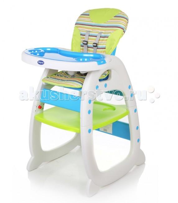 Стульчик для кормления Baby Care Ozone (O-zone)