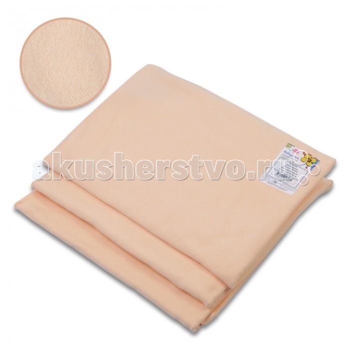 Пеленка Baby Care Пеленка трикотажная интерлок однотонная 120х90/95