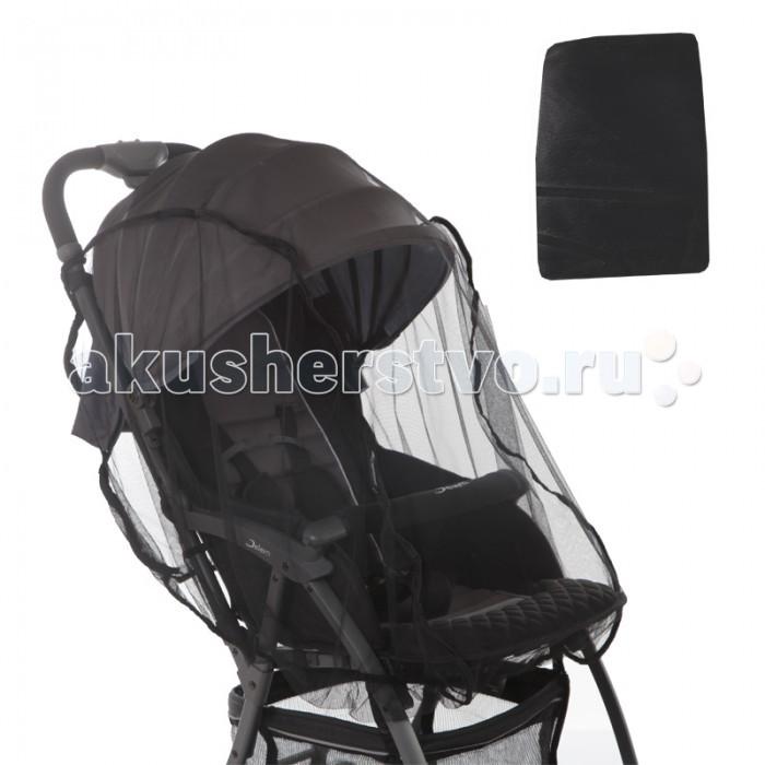 Москитная сетка Baby Care Star для прогулочных колясок