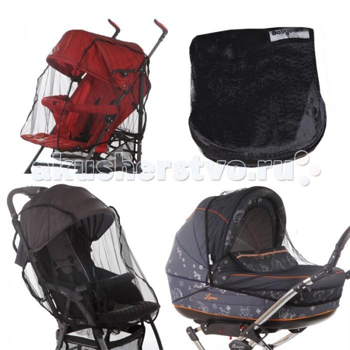 Москитная сетка Baby Care Universal для любого типа колясокUniversal для любого типа колясокBaby care Москитная сетка Universal для любого типа колясок  Москитная сетка для коляски станет приятным дополнением к Вашей коляске, которая надежно защитит Ваших малышей не только от палящего солнца на отдыхе, но и от назойливых насекомых вечером, создавая дополнительный комфорт вашему малышу, а Вам спокойствие!<br>