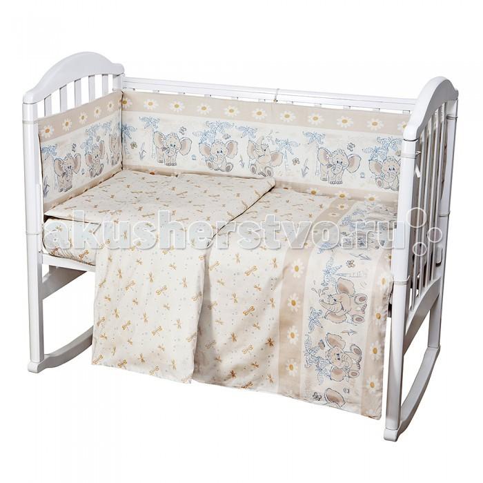Постельное белье Baby Nice (ОТК) Слоненок (3 предмета) от Акушерство