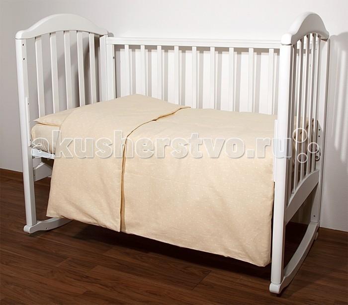 ���������� ����� Baby Nice (���) ����� ���� ����� (3 ��������)