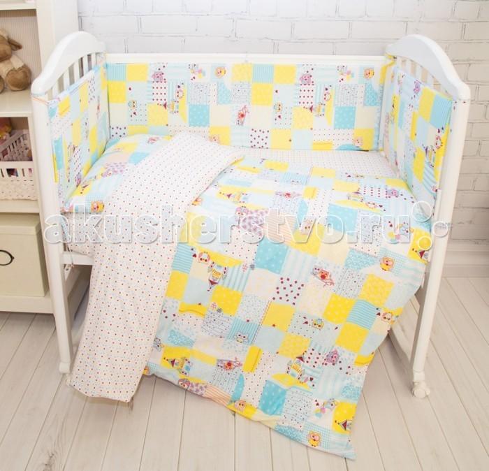 Комплект в кроватку Baby Nice (ОТК) Споки ноки Совы (6 предметов)Споки ноки Совы (6 предметов)Baby Nice Комплект в кроватку Споки ноки Совы (6 предметов)  Комплект в кроватку для самых маленьких должен быть изготовлен только из самой качественной ткани, самой безопасной и гигиеничной, самой экологичной гипоаллергенной. Отлично подходит для кроваток малышей, которые часто двигаются во сне. Хлопковое волокно прекрасно переносит стирку, быстро сохнет и не требует особого ухода, не линяет и не вытягивается. Ткань прошла специальную обработку по умягчению, что сделало её невероятно мягкой и приятной к телу.  В комплекте: простынь 112 х 147 см пододеяльник 112 х 147 см  наволочка 40 х 60 см   борт ( 120 х 35 -2 шт., 60 х 35 -2 шт.) одеяло с наполнителем файбер 110 х 140 см подушка 40 х 60 см<br>