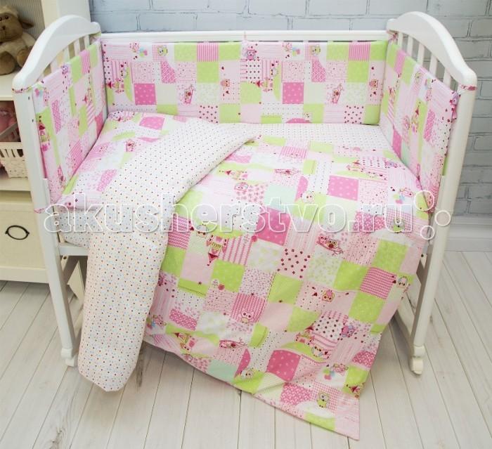 Бампер для кроватки Baby Nice (ОТК) Споки ноки Совы B79067Споки ноки Совы B79067Baby Nice Бампер в кроватку Споки ноки Совы B79067  Борт в кроватку (его ещё называют бампер) является отличной защитой малыша от сквозняков и ударов при поворотах в кроватке Ткань верха: 100% хлопок, наполнитель: экологически чистый нетканый материал для мягкой мебели — периотек Дизайн бортов сочетаются с дизайном постельного белья, так что, можно самостоятельно сделать полный комплект, идеальный для сна.  Борта в кроватку — мягкие удобные долговечные: надежная и эстетичная защита вашего ребенка!   Размеры бамперов: 120 х 35 см - 2 шт. 60 х 35 см - 2 шт.<br>