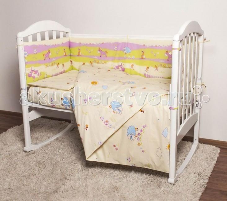 Комплект в кроватку Baby Nice (ОТК) Ферма (6 предметов)Ферма (6 предметов)В семье совсем скоро появится малыш? В таком случае обязательно купите в детскую кроватку этот чудесный комплект из трех предметов. Ваш малыш будет в восторге от такого необыкновенного постельного набора. Комплект изготовлен из высококачественных материалов, а потому абсолютно безопасен для каждого маленького первооткрывателя.  В этот комплект входит: простынь, наволочка, пододеяльник, борт, одеяло и подушка. Комплект создаст дополнительный комфорт и уют ребенку. Родителям не составит особого труда ухаживать за комплектом. Он превосходно стирается, легко гладится.  В состав комплекта входит: наволочка 40x60 см пододеяльник 112x147 см простыня 110x147 см борт раздельный 120х35-2 шт., 60х35-2 шт. подушка 40х60 см - наполнитель файбер одеяло 140х110 см - наполнитель файбер  Материал - 100% натуральный хлопок<br>