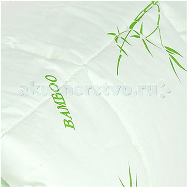 Одеяло Baby Nice (ОТК) стеганное 105х140 см (бамбук)