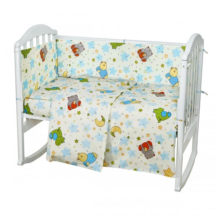 Комплект в кроватку Baby Nice (ОТК) Звездопад (6 предметов)Звездопад (6 предметов)В семье совсем скоро появится малыш? В таком случае обязательно купите в детскую кроватку этот чудесный комплект из трех предметов. Ваш малыш будет в восторге от такого необыкновенного постельного набора. Комплект изготовлен из высококачественных материалов, а потому абсолютно безопасен для каждого маленького первооткрывателя.  В этот комплект входит: простынь, наволочка, пододеяльник, борт, одеяло и подушка. Комплект создаст дополнительный комфорт и уют ребенку. Родителям не составит особого труда ухаживать за комплектом. Он превосходно стирается, легко гладится.  В состав комплекта входит: наволочка 40x60 см пододеяльник 112x147 см простыня 110x147 см борт раздельный 120х35-2 шт., 60х35-2 шт. подушка 40х60 см - наполнитель файбер одеяло 140х110 см - наполнитель файбер  Материал - 100% натуральный хлопок<br>