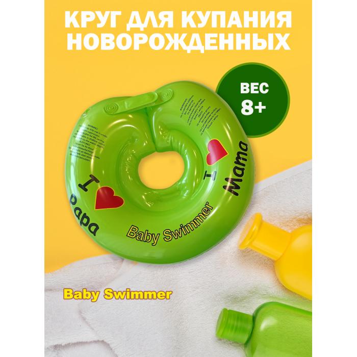 ���� ��� ������� Baby Swimmer 0-36 ���.
