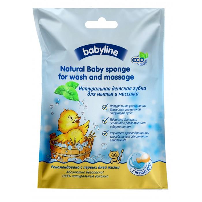 Мочалка Babyline для мытья и массажа
