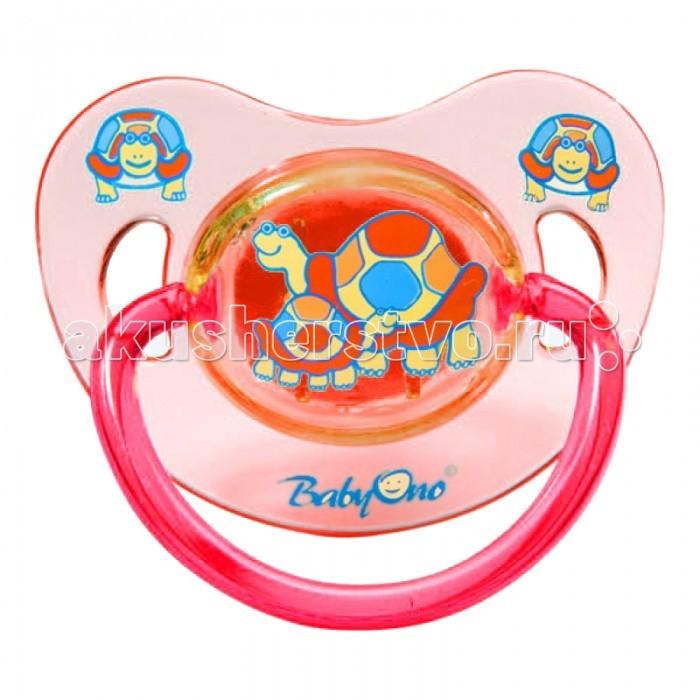 Пустышка BabyOno латексная анатомическая 0-6 мес.латексная анатомическая 0-6 мес.Пустышка латексная анатомическая 0-6 мес BabyOno  Безопасная и прочная: анатомический наконечник ортодонтическая форма, соответствующая анатомическому строению ротовой полости ребёнка отверстия в основании предотвращают раздражения на лице ребёнка выемка для носа и профилированное основание для максимального комфорта и удобства крышечка, обеспечивающая гигиеничное хранение изготовлена из прочных и безопасных материалов<br>