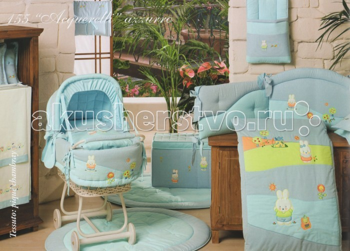 BabyPiu Acquerelli - Мягкая корзина