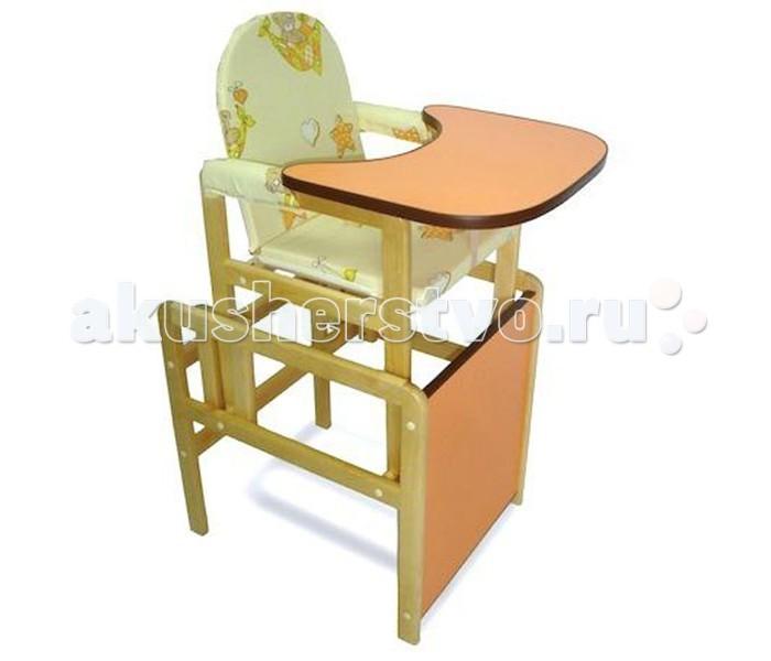 http://www.akusherstvo.ru/images/magaz/babyroom_karapuz_zheltyj-273941.jpg