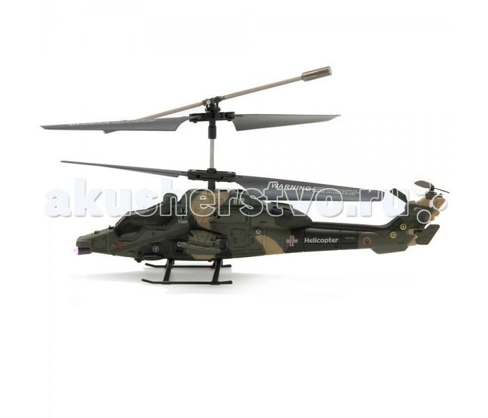 Balbi Вертолет IRH-2251