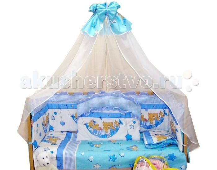 Комплект для кроватки Балу Малыш (8 предметов)