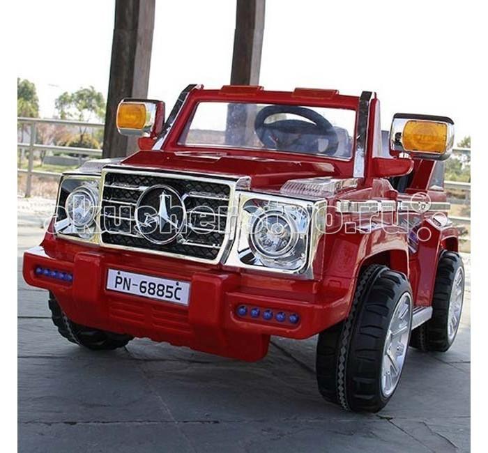 Электромобиль Bambini Discovery Car