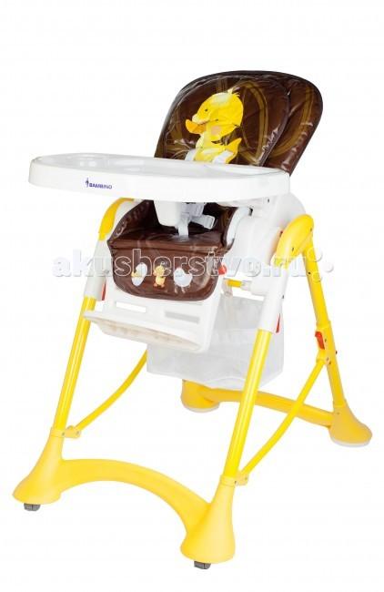 Стульчик для кормления Bambino FlyFlyСтульчик Bambino Fly – стульчик для кормления, который вы можете использовать уже с самого рождения. Это возможно благодаря спинке стула, которая раскладывается до горизонтального положения. В стульчике множество регулировок – это значит, что стульчик будет расти вместе с вашим малышом. Регулировка по высоте сделает этот стул удобным для любой мамы.  Дополнительный мягкий вкладыш, мягкая обивка стула, ремни безопасности сделаю этот стульчик очень удобным и безопасным для вашего ребенка. При производстве используется прочный пластик, который прослужит вам долгие годы. Все материалы очень легко моются.  Невероятно красочные и интересные дизайнерские расцветки, а также удобство в эксплуатации, функциональность и надежность делают такой стульчик для кормления вашим незаменимым помощником.  Характеристики: сидение стульчика для кормления регулируется в 6 позициях по высоте спинка сидения имеет четыре позиции наклона съемная подставка для ножек 5 точные ремни безопасности с мягкими накладками 2 колеса с тормозами + 2 устойчивые ножки столик регулируется по глубине стульчик легко складывается и раскладывается корзина для игрушек съемная и моющаяся обивка<br>