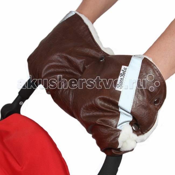 BamBola Муфта для коляски кожа