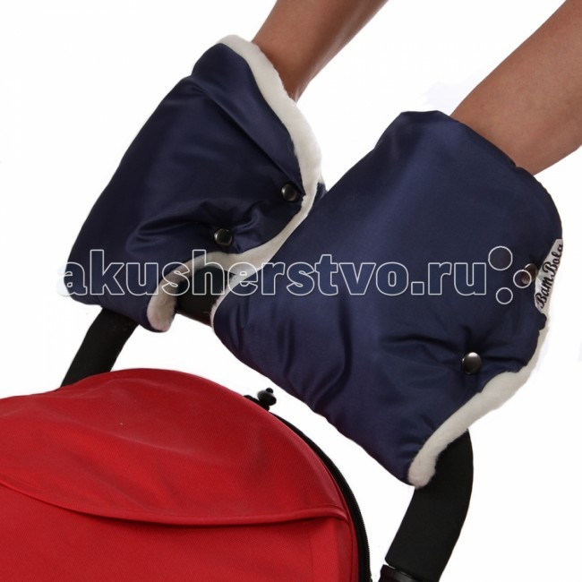 BamBola Муфты-варежки для коляски плащевка (лайт)Муфты-варежки для коляски плащевка (лайт)Муфта для коляски из плащевки с мехом BamBola  Муфта-варежка на ручку коляски представляет собой 2 варежки, которые подходят для всех типов колясок и очень легко одеваются, защищая ваши руки от холода.   Ткань муфты водоотталкивающая, она утеплена мехом и небольшим слоем синтепона.  Различные цветовые решения позволят вам подобрать муфту в тон вашей коляски.  Такая вещь просто незаменима во время зимних прогулок!<br>