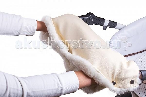 Bambu Муфта для рук ClassicМуфта для рук ClassicМуфта для рук Bambu Classic - одна из самых теплых муфт предоставленных на мировом рынке.  Уникальная конструкция муфты позволит крепко закрепить ее на ручке коляски, а также сохранить тепло внутри надолго. Благодаря грамотному расположению магнитных кнопок вы всегда сможете отрегулировать размер муфты под ваши руки. А высококачественная искусственная кожа устойчива к низким температурам и не твердеет на морозе! Светоотражающая стропа на муфте Bambu Classic защитит Вас и вашего малыша от невнимательных водителей в позднее время суток!   Муфта на коляску Bambu Classic не только сохранит ваши руки в тепле , но и подарит замечательное настроение даже в самый морозный день!  Материал: Искусственная кожа Натуральный утеплитель  Вес: 400 г Размер: 50 х 57 см<br>