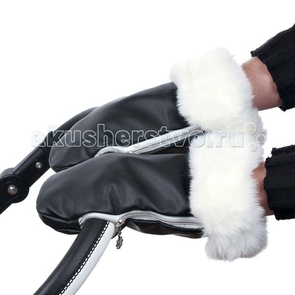Bambu Рукавички-муфта для коляски IgluРукавички-муфта для коляски IgluМуфта для рук на коляску Bambu Iglu - это элегантный стиль и превосходное качество. Высококачественная эко-кожа, которой не страшны морозы, остается мягкой и эластичной при любой температуре.   Внутренняя отделка варежек выполнена из натуральной овечьей шерсти для максимального тепла, наибольшего комфорта и мягкости. Внешняя опушка из имитации белого песца придает рукавичкам более элегантный вид.  Особенности: простое, надежное крепление на ручке коляски универсальность, подходит для всех колясок молнии по бокам внешний материал - эко-кожа внутренний материал - мех из овечьей шерсти отделка из искусственного меха под песца  Длина – 50 см. Ширина – 57 см.<br>
