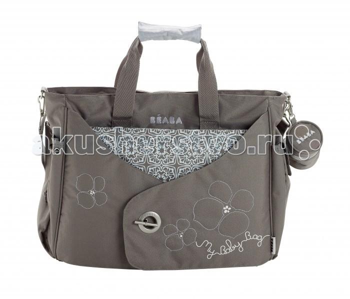 Beaba Сумка для мамы Sydney Bag от Акушерство