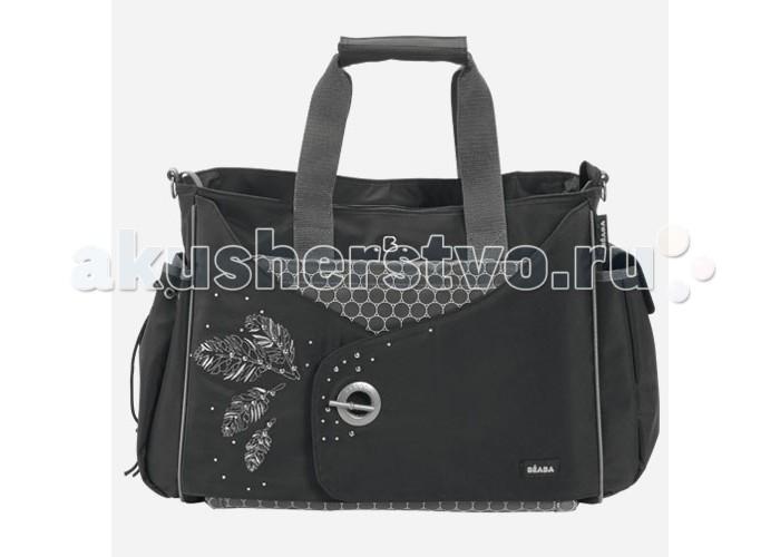 Beaba ����� ��� ���� Sydney Nursery Bag