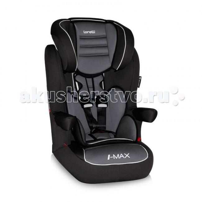 ���������� Bertoni (Lorelli) I-Max SP Isofix - Bertoni (Lorelli)I-Max SP Isofix������� ���������� Lorelli I-Max SP Isofix �������� ����� �� ������� �� ������������ � ����� ������. ������� ������� ������������ ��������� ��������� �������� ������ ������� � ����������� ����������� ����������. ��� ������������ ����-�������, ������������ � ����������� ����������� �������������. ������ Nania I-Max Isofix �������� �������� ������ ������: ������ �������� ������������ ������������� � �������� ��������������. �����������: ���������� �������� � ������ ��� ������ ��������� Isofix  5-�������� ����� ������������  ������������ �� ������ �����������  ������� ������������  ������ ��� 30��  ���������� ��������������� � ����������� � ����������� � ��������� ����� ����������� ������ ������������ ECE R44/04.<br>