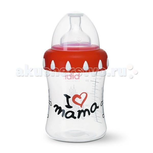 ��������� Bibi Mama/Papa ������� � ������� ��������� ������� � 1 ���. 250 ��